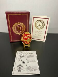 """Joan Rivers Imperial Treasures """"The Portrait Egg""""  In Box With COA"""
