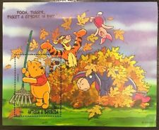 Antigua & Barbuda - 1998 Disney Pooh, Tiger, Piglet, Eeyore in Fall S/S