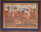 Traditional Kamasan Bali Indigenous Story Painting on Calico Hindu-Javanese Epic