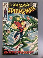 Amazing Spider-man #71 Silver Age 1969   Romita Quicksilver VG+