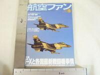 JASDF KOKU FAN 5/2010 Magazine F-X Book Aircraft RARE *