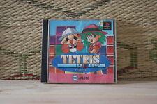 Tetris Plus Japan Playstation 1 PS1 Very Good- Condition!