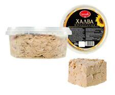 Halva 400 g des graines de tournesol TAPIOCA VANILLE xалва ванилŒна 534