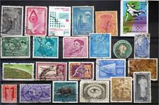 India-lot stamps (ST69)