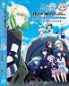 DVD ANIME Death March Kara Hajimaru Isekai Kyousoukyoku Vol.1-12 End + FREE SHIP