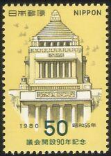 Japan 1980 Parliament/Diet/Government/Politics/Buildings/Architecture1v (n29062)