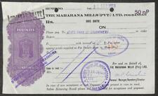 BILL OF EXCHANGE PORBANDAIZ INDIA MAHARANA MILLS 50 NP HUNDI 1968