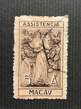 Macau 1930 Postal Tax Stamp. Symbol of Charity, The Virgin. 5A, Scott RA 4. Used