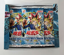 YuGiOh 1st Edition Japanese Blue-Eyes White Dragon Booster Pack 1996
