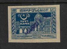 BAKU 1922 LOCAL PROVISIONAL OVERPRINT, AZERBAIJAN, RUSSIA