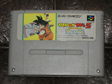 Dragon Ball Z: Super Saiya Densetsu Super Famicom Nintendo SFC SNES JP Japan DBZ