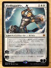 Gideon Blackblade Japanese War of the Spark Alternate Anime Art mtg NM