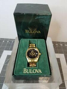 Men's Bulova Masonic Freemasonry PERSONALIZED 1998 Gold Tone Wristwatch