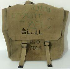 Israeli army Bag Backpack Khaki Old, Military Zahal IDF Military camp Jerusalem