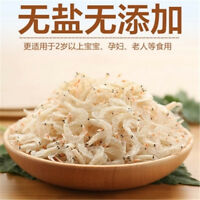 100% Natural Dried Small Juvenile Prawns Shrimps Acetes Shell 蝦皮 蝦苗 Chinese Food