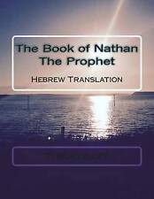 NEW The Book of Nathan The Prophet: Hebrew Translation (Hebrew Edition)