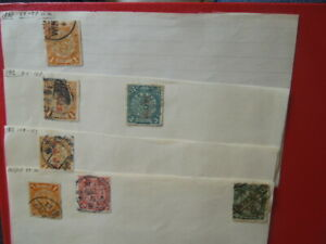 G2468 CHINA   1898-1912 COILING  DRAGONS   12  X  USED  1 X  MH