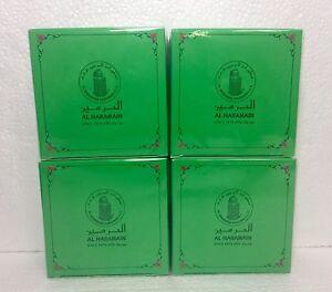 4 x 50 Grams Al Haramain OUDH MAAL ATTAR agarwood home incense,Bakhoor, oud.
