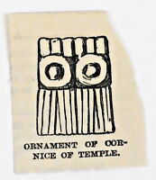 small 1883 magazine engraving ~ ORNAMENT OF CORNICE OF TEMPLE
