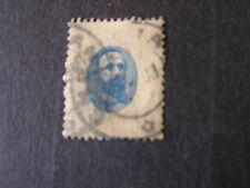 *NORWAY, SCOTT # 33, 1.50k. VALUE 1878 ULTRA & BLUE KING OSCAR II ISSUE USED