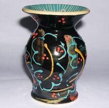 Jean-Paul Landreau Art Pottery - Decorative Slipware Vase - Highly Collectable.