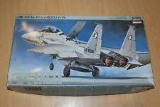 HASEGAWA 1:72 MCDONNELL DOUGLAS F-15D/DJ   K26