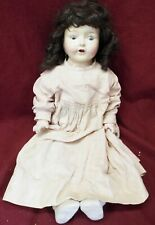 """Old 21"""" American Character """"Petite"""" Cloth Body Composition Head Doll Sleep Eyes"""