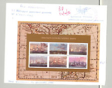 Mali #830-833 Ships 2v M/S of 6 & 2v S/S Imperf Proofs with Notes