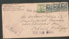 WWII Registered 3x15 prexy +1 cover Pvt Harvey J Hall Camp Elliott San Diego CA