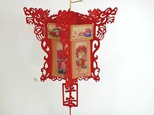 JAPANESE XL RED LUCKY DRAGON PALACE LANTERN CHINESE WEDDING BIRTHDAY PARTY DECO