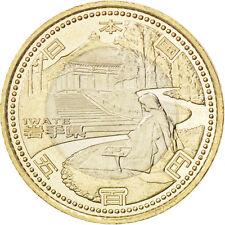 Monnaies, Japon, Akihito, 500 Yen Iwate 2011, KM Y179 #90562