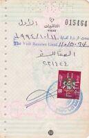 1994 UAE 500 DIRHAM REVENUE STAMP ON VISA PAGE.