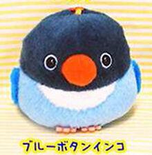 Kotori Tai Fluffy Birds 3'' Blue Botasoisoko Amuse Prize Plush Key Chain NEW