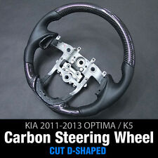 Carbon Sports Steering Wheel CUT D-SHAPED For KIA 2011-2015 Optima / K5