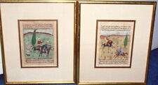 Pair of Antique Persian Arabic Pictorial Verses, watercolor