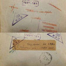 J) 1950 CIRCA-ISRAEL, PURPLE CANCELLATION, TRIANGLE, CIRCULATED COVER, FROM ISRA