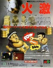 Ka-Ge-Ki Mega Drive MD HOT B 1990 JAPANESE GAME MAGAZINE PROMO CLIPPING