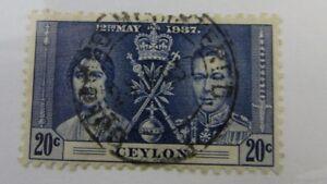 1937 Ceylon SC #277 CDS  ROYALTY used stamp