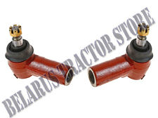 Belarus tractor Tie rod end Left and Right Т25/250/250as/T25LB