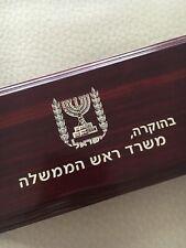 Israeli Goverment Luxury Wooden Pen Set