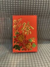 Chinese New Year Lunar Last Name 姓� � Xu ,Chui,lucky money red envelope 20Apack