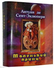 """Miniature russe 3"""" Livre Antoine Saint-Exupéry Petit prince Enfant Enfants Mini"""