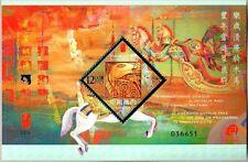 China Macau 2014 China New Year of Horse stamps S/S Zodiac