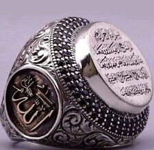 Osmanli Istihbarat Yildiz Teskilati Herren Ring Erkek Yüzük Türkiye Altsilber