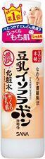 JAPAN SANA Nameraka Honpo Soy Milk Moisturizing Lotion Toner Moist Type