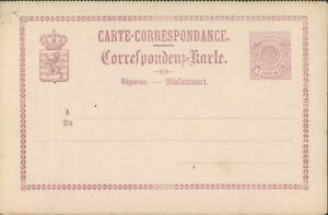 LUXEMBURG reply stationary double PC 1900s unused
