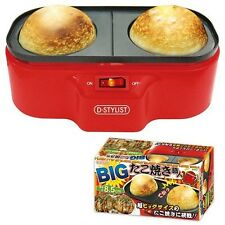 Japanese Mega TAKOYAKI Grill Pan Maker Machine Cooking Octopus D-STYLIST Party