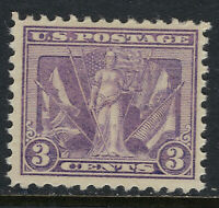 SCOTT 537 1919 3 CENT VICTORY ISSUE MNH OG VF CAT $20!