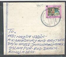 KUWAIT  (P2408B) 1993 MARIYAH POST LARGE CIRCLE TO BANGLADESH  WRAPPER