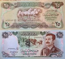 IRAQ SWISS PRINT 1982 & 1986 25 DINAR P-72 & P-73 UNC NOTE PAIR FROM USA SELLER